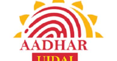 aadhar update online